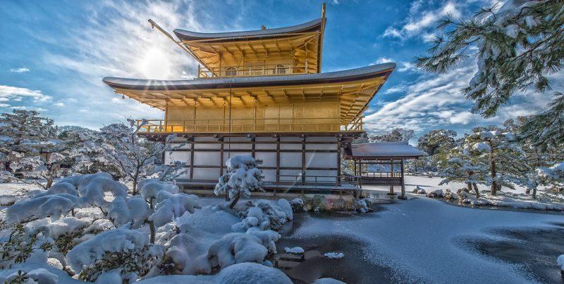 Kyoto - hướng dẫn đầy đủ - tò mò và du lịch