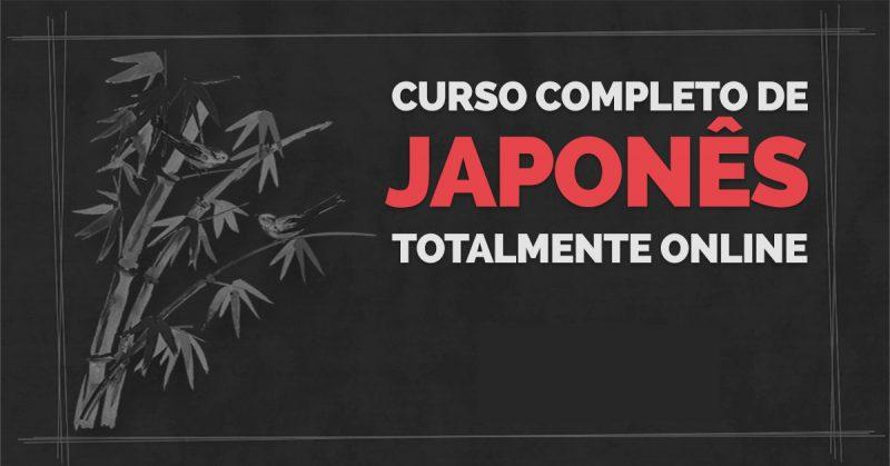 Os melhores Cursos de Japonês Online - Lista - programa japones online 1