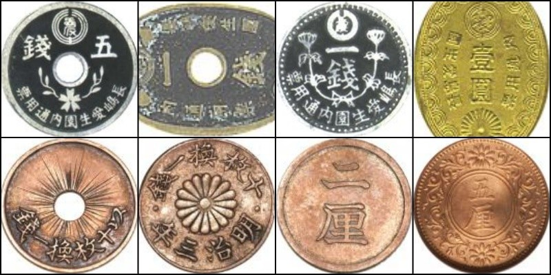 This image has an empty alt attribute; its file name is moedas-antigas-ienes.jpg