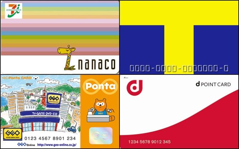 Point Card - Os cartões de Pontos do Japão