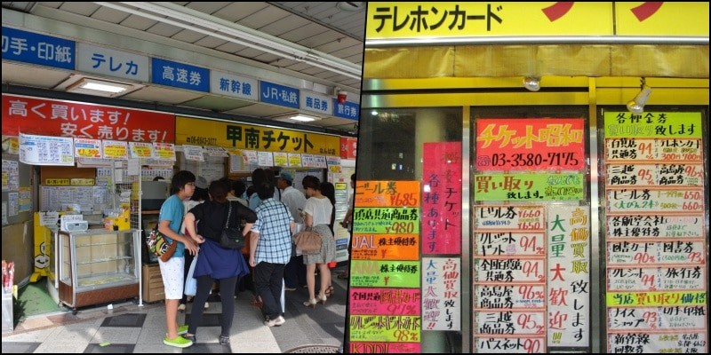 Lojas de descontos de transportes e outros no Japão