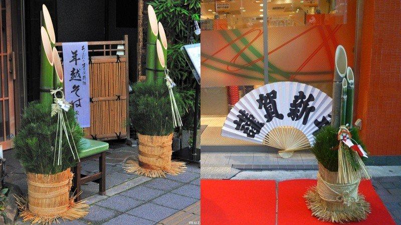 Kadomatsu - Decoração Japonesa de bambu - kodomatsu 2 2
