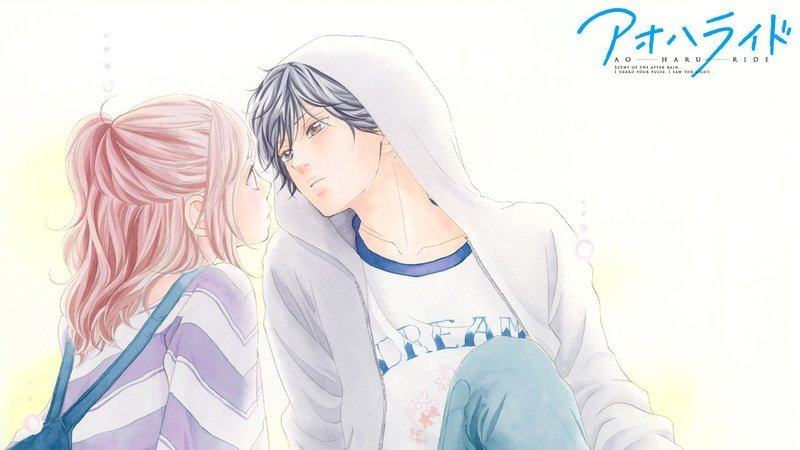 Ao Haru Ride - animes shoujo