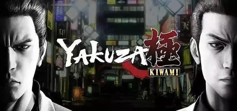 Confira os mais novos lançamentos de games japoneses de 2019 - yakuza 2