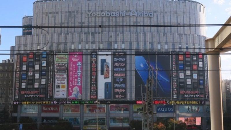Yodobashi camera – a maior loja de eletrônicos do japão