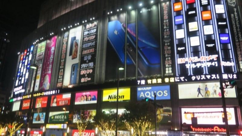 Guia akihabara – o centro otaku e tecnológico do japão