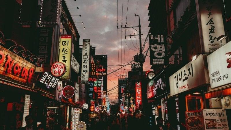 Lista de Palavras em coreano - Vocabulário Básico - ruas coreia 9