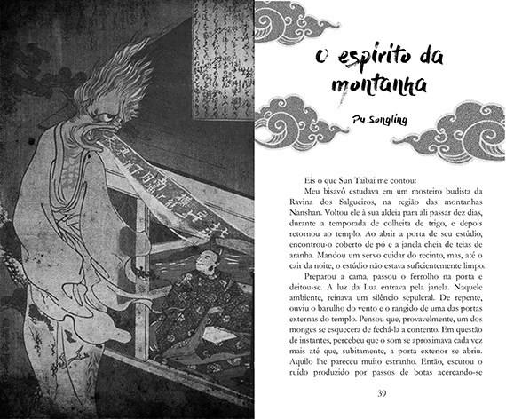 Publicações de traduções japonesas no Brasil - espirito 3