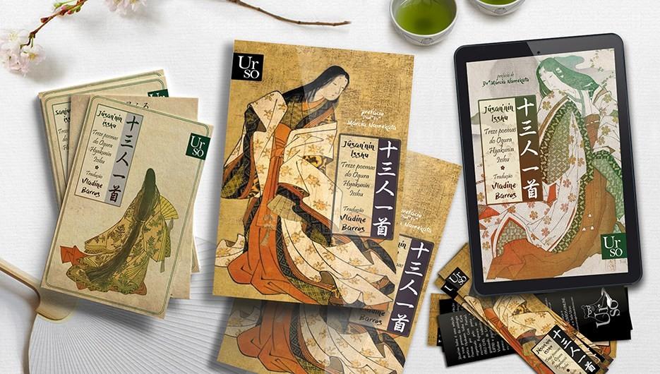 Publicações de traduções japonesas no Brasil - versoes do livro 2