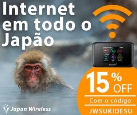 Japan Wireless traz para você Wi-Fi portátil no Japão - suki desu banner 6