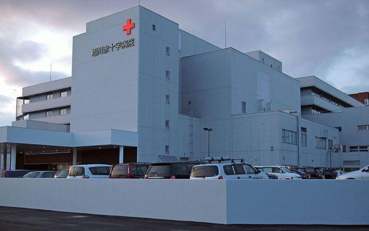 Sistema de saúde e hospitais no japão - hospitais japoneses 2