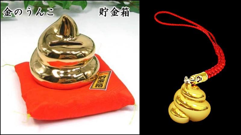 Unko – cultura da bosta no japão