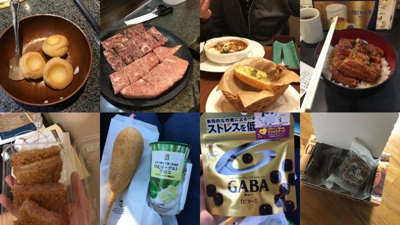 Lista de pratos japoneses - o que eu comi no japão?