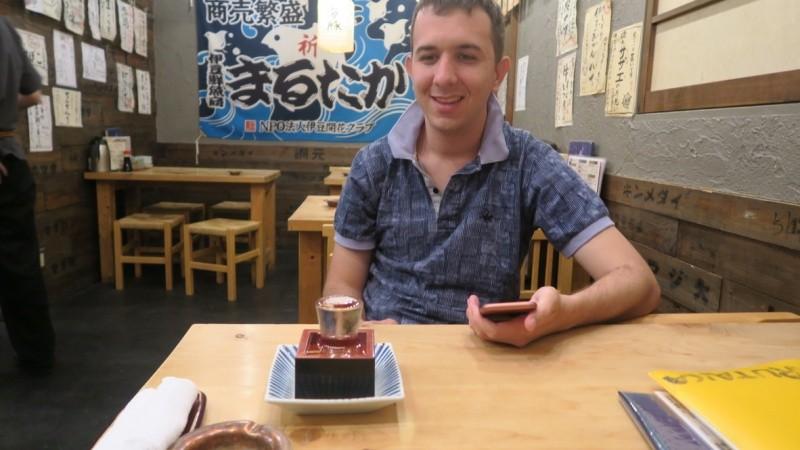 Izakaya - những quán bar thân thiện của Nhật Bản