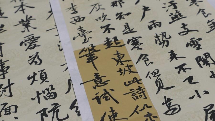 A cultura japonesa na caligrafia - image 4