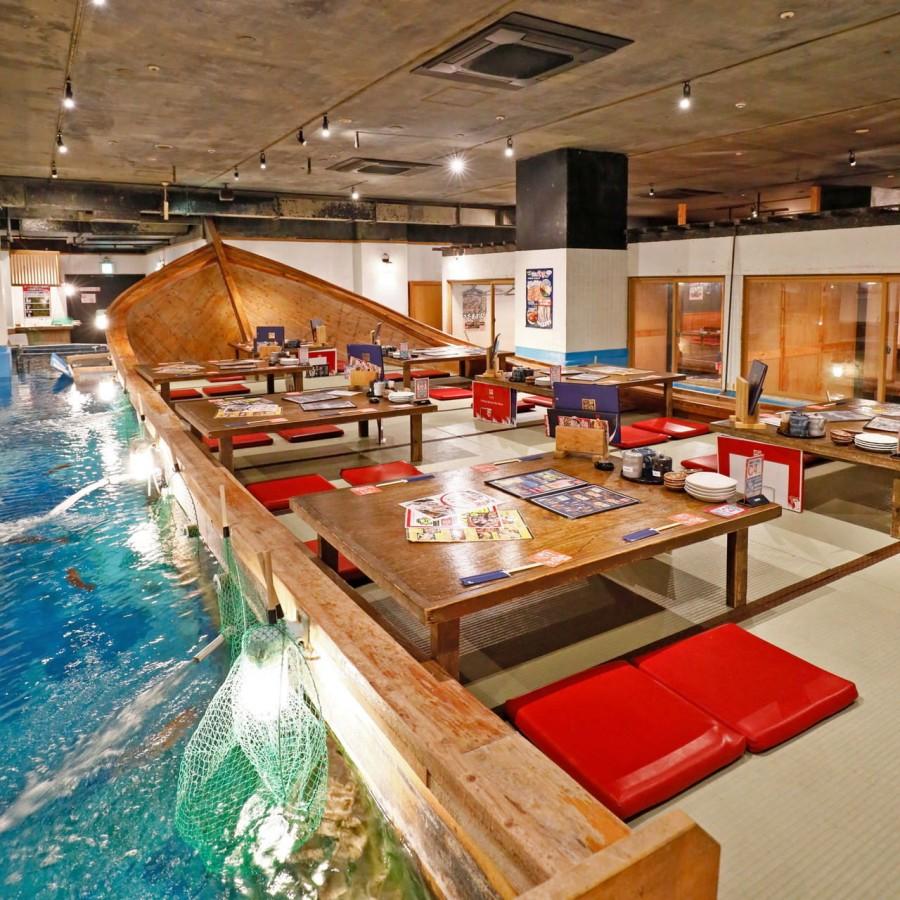 Zauo: restaurante em que você mesmo pesca a sua comida - zauo