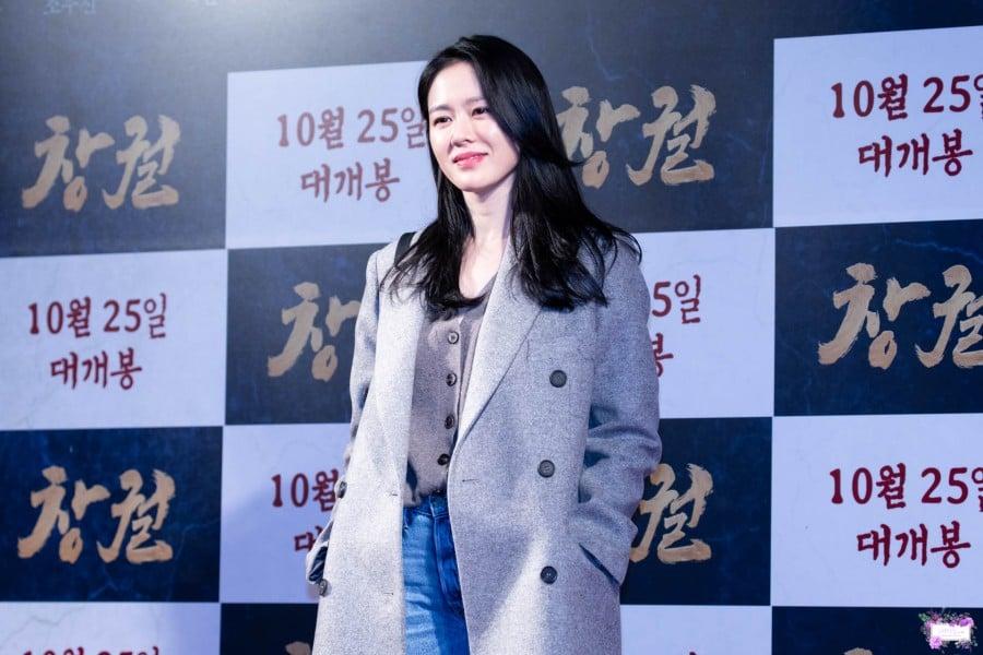 10 atrizes coreanas mais famosas de doramas - son ye jin