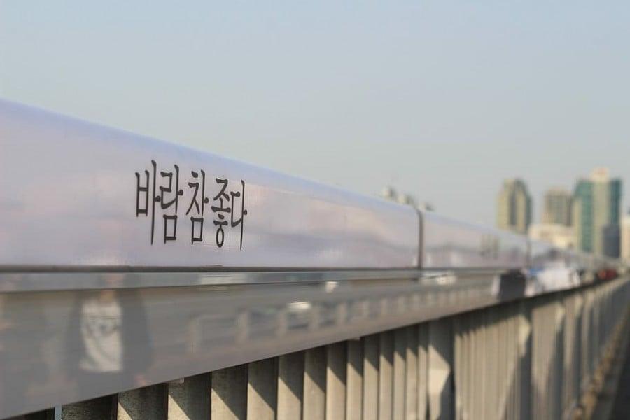 Suicídio na coreia do sul: o mal que atinge o k-pop - ponte do suicidio