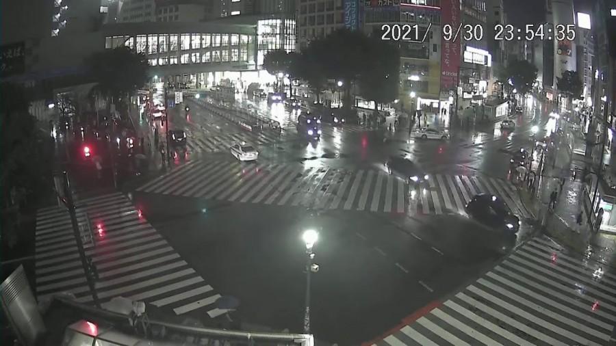 Webcams de tokyo - câmeras ao vivo do japão - webcam tokyo