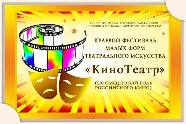 kinoteatr1