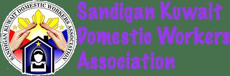 Sandigan Kuwait Domestic Workers Association