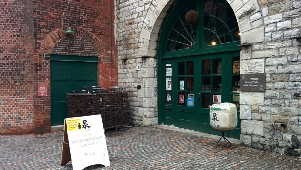 Toronto sake brewery rises to meet demand