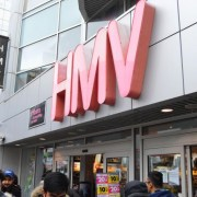 HMV stores close as music streaming sites grow