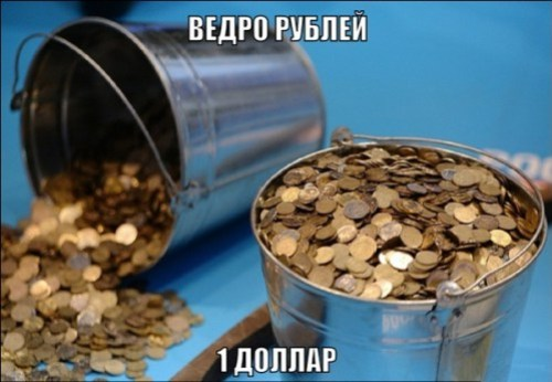rubl-padae