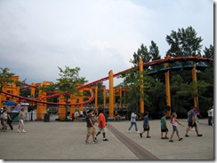 Cedar Point Generic 1