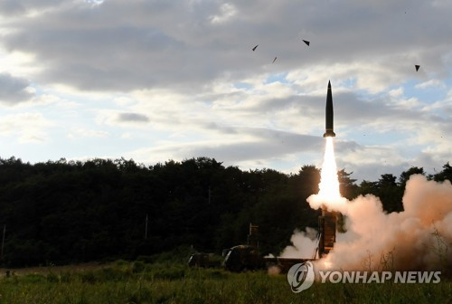 North Korea Fires Missile; South Korea Responds by Firing Two Missiles