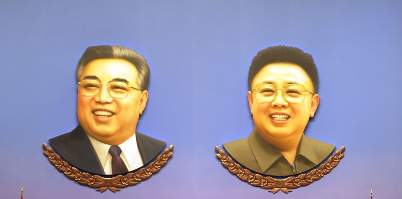 The Amazing Kims: Mythology and the Cult of Personality in North Korea