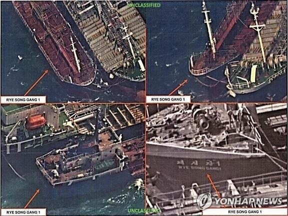 Hong Kong vessel seized by S. Korea after ship-to-ship oil transfer for N. Korea