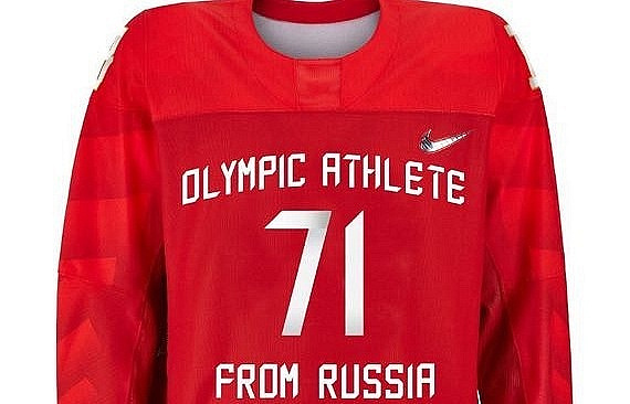 Russian hockey players will perform at 2018 Olympics in uniforms with OAR logo