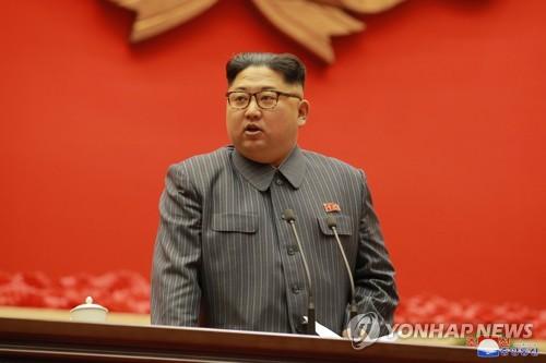 World Media Praise Kim Jong Un as Ideal State Leader, NK State Media