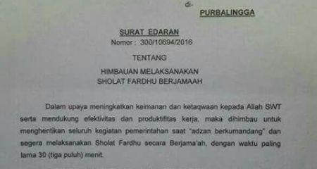 Bupati Sketsa Indonesia