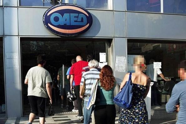 ΟΑΕΔ: Πότε πληρώνονται δίμηνες παρατάσεις και επίδομα ανεργίας