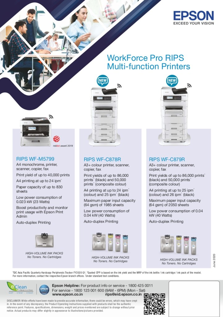 Work force pro rips multifunction printers by epson 2