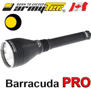 Фонарь Armytek Barracuda Pro v2 XHP35 HI тёплый свет