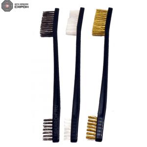 Набор щеток DAA Utility Brush Set для чистки оружия
