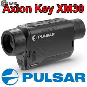 Тепловизор монокуляр Pulsar Axion Key XM30