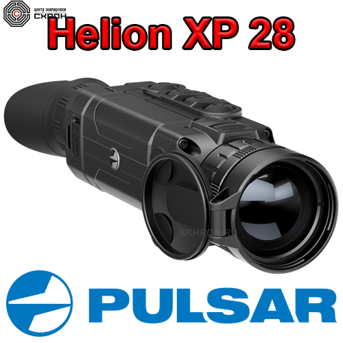Тепловизор монокуляр Pulsar Helion XP28