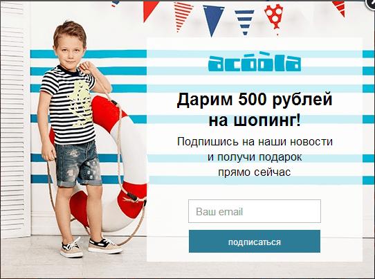 Детская одежда Акула: Каталог скидок и распродаж интернет ...
