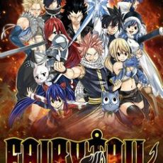 FAIRY TAIL Digital Deluxe Edition CODEX