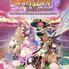 Shiren the Wanderer The TOF and the Dice of Fate CR