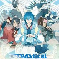 DRAMAtical Murder Full Version