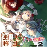 Taisho Alice Volume I Full Version