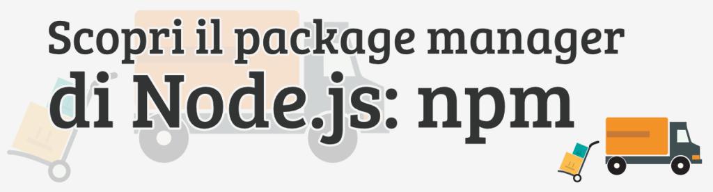 Perché (e come) usare npm, il package manager di Node.js