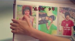 we-are-in-love-ep-3-kimi-xu-lu-7