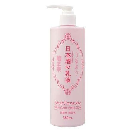 菊正宗/日本酒の乳液RN