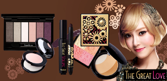 Banilla Co. The Great Love Makeup Collection